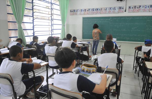 Escola VIRGINIA MENDES ANTUNES DE VASCONCELLOS EMEF - em JARDIM MARIA ROSA, CAMPINAS, SP